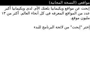 MyPOI Basic FREE Edition for blackberry app Screenshot