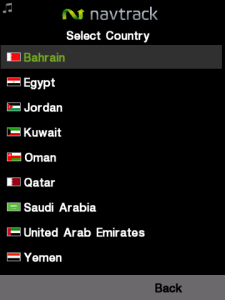 NavTrack Middle East