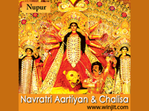 Navratri Aartiyan and Chalisa