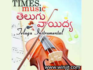 Telugu Films Instrumental for blackberry