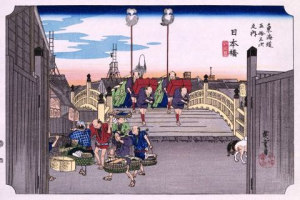 Utagawa Hiroshiges The 53 Stations of the Tokaido Ukiyo-e All 55 Images: Photo Collection for blackberry Screenshot