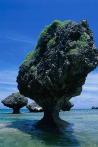 Japans Peculiar Rocks